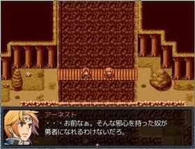 勇者アルシェスの冒険 Game Screen Shot4