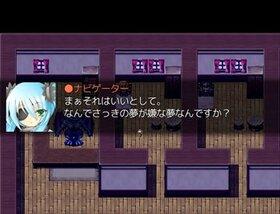 勇者アルシェスの冒険 Game Screen Shot5