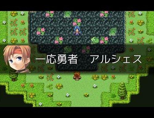 勇者アルシェスの冒険 Game Screen Shots
