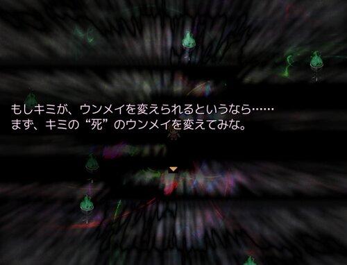 ももとポーチとすなどけい Game Screen Shot2