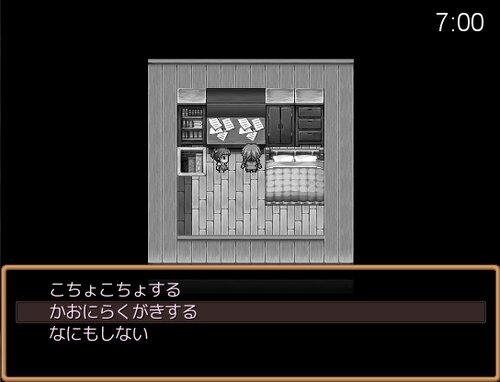 ももとポーチとすなどけい Game Screen Shot4