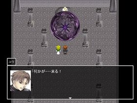 Anemone Game Screen Shot2