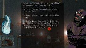 NecromanticHalloween Game Screen Shot3