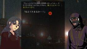 NecromanticHalloween Game Screen Shot4