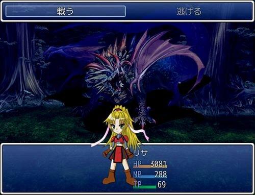 三人の戦乙女 Game Screen Shot1