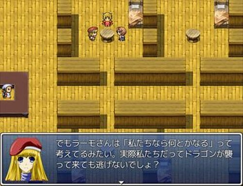 三人の戦乙女 Game Screen Shot4