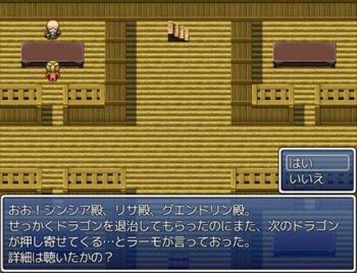 三人の戦乙女 Game Screen Shot5