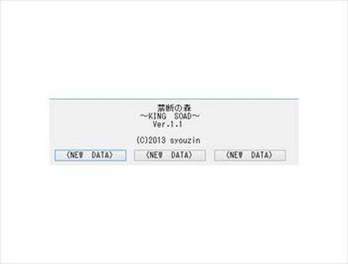 禁断の森 ~KING SOAD~ Game Screen Shots