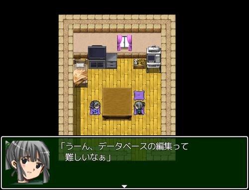 創造のノスタルジア Game Screen Shot1