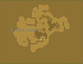 創造のノスタルジア Game Screen Shot2