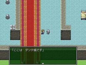 創造のノスタルジア Game Screen Shot3