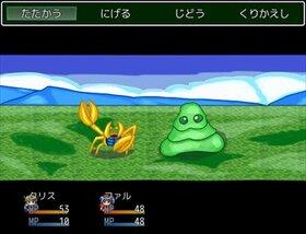 創造のノスタルジア Game Screen Shot4