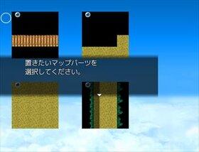 創造のノスタルジア Game Screen Shot5