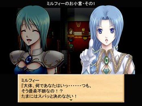 エターナルメモリー・完全版 Game Screen Shot2