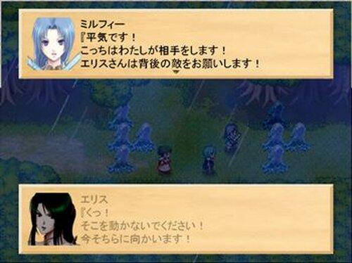 エターナルメモリー・完全版 Game Screen Shot3
