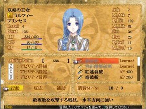 エターナルメモリー・完全版 Game Screen Shot4