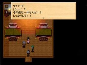 エターナルメモリー・完全版 Game Screen Shot5