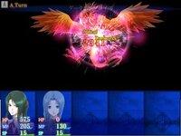 エターナルメモリー・完全版のゲーム画面