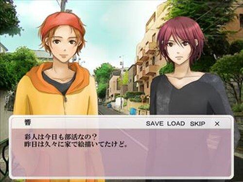 神谷家の小悪魔さん Game Screen Shot4