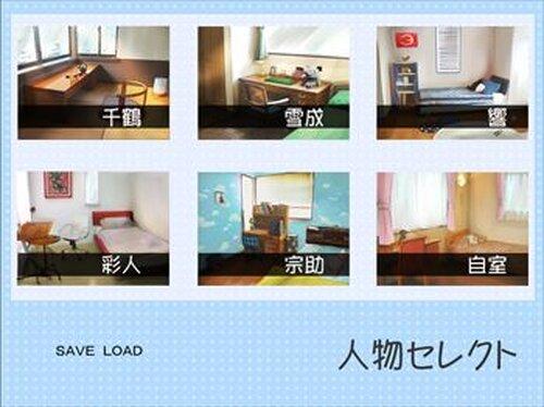 神谷家の小悪魔さん Game Screen Shot5