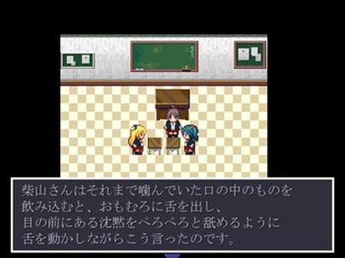 沈黙ぺろぺろ Game Screen Shot2