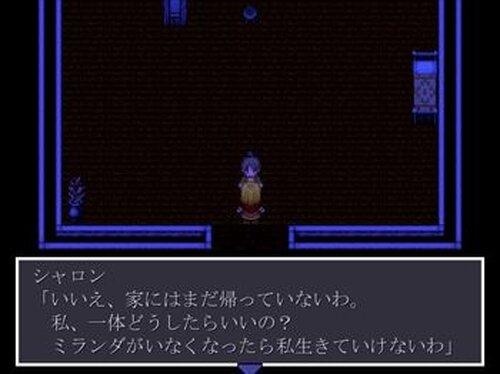 沈黙ぺろぺろ Game Screen Shot5