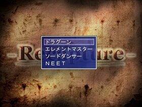 -Recapture- Game Screen Shot2