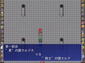 -Recapture- Game Screen Shot4