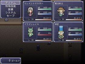 -Recapture- Game Screen Shot5