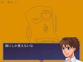 たけしくん Game Screen Shot4