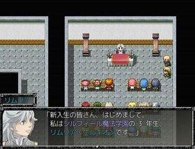 学園の小さな英雄記 Game Screen Shot3