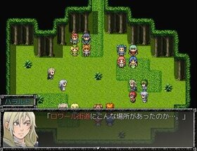 学園の小さな英雄記 Game Screen Shot4