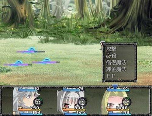 学園の小さな英雄記 Game Screen Shots