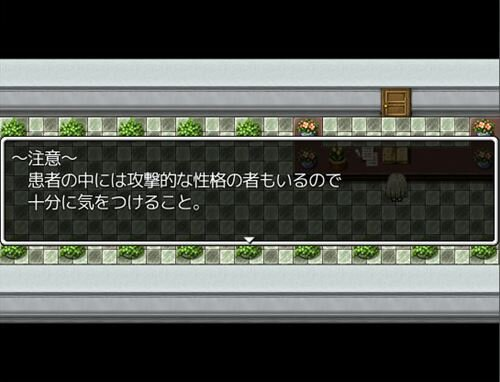 ×人病棟 Game Screen Shot1