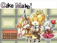 Cake Make!のゲーム画面