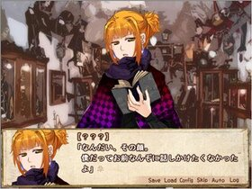 Knight×Festa 第1幕 Game Screen Shot2