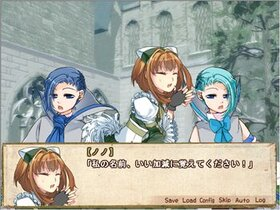 Knight×Festa 第1幕 Game Screen Shot3