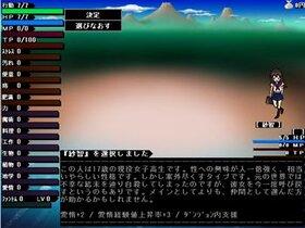 ぢきゅうぢそく Game Screen Shot2