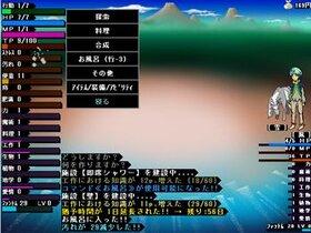 ぢきゅうぢそく Game Screen Shot3