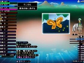 ぢきゅうぢそく Game Screen Shot4