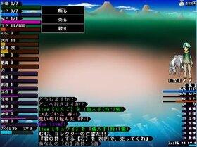 ぢきゅうぢそく Game Screen Shot5