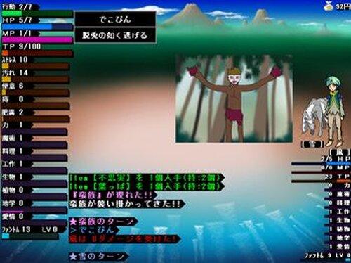 ぢきゅうぢそく Game Screen Shots