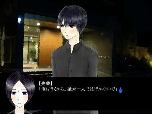 ハツコイオカルト Game Screen Shot1