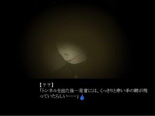 ハツコイオカルト Game Screen Shot2