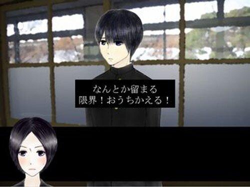 ハツコイオカルト Game Screen Shot3