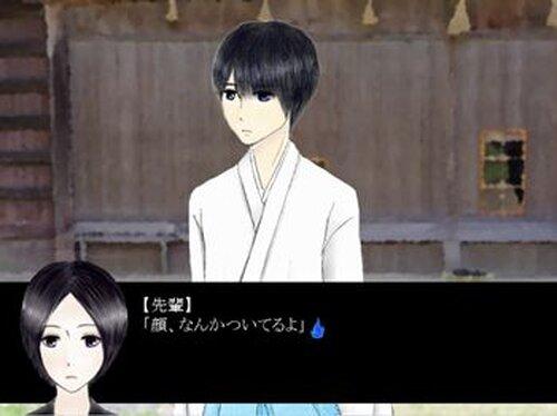 ハツコイオカルト Game Screen Shot4