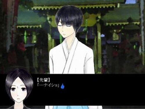 ハツコイオカルト Game Screen Shots