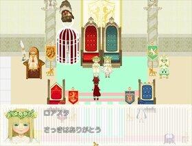 シアトリカル アデレスタ Game Screen Shot2