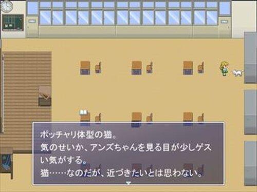 アンズちゃんの冒険。~変態が彷徨う学校から脱出せよ~ Game Screen Shot4