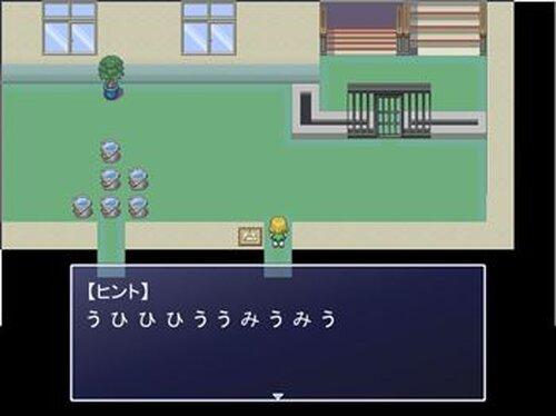 アンズちゃんの冒険。~変態が彷徨う学校から脱出せよ~ Game Screen Shot5